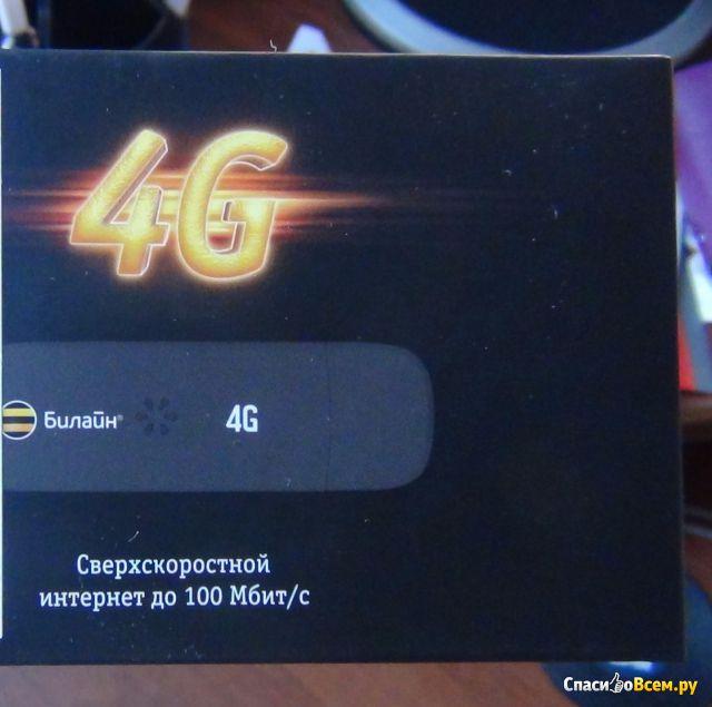 Модем 4G Билайн MF831 фото