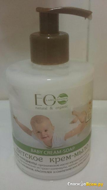 Детское крем-мыло Ecolab Baby care