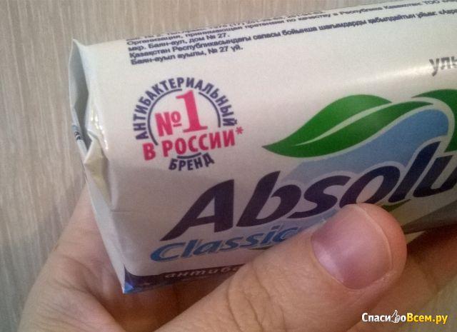"""Мыло туалетное твердое антибактериальное """"Absolut"""" Classic Ультразащита"""