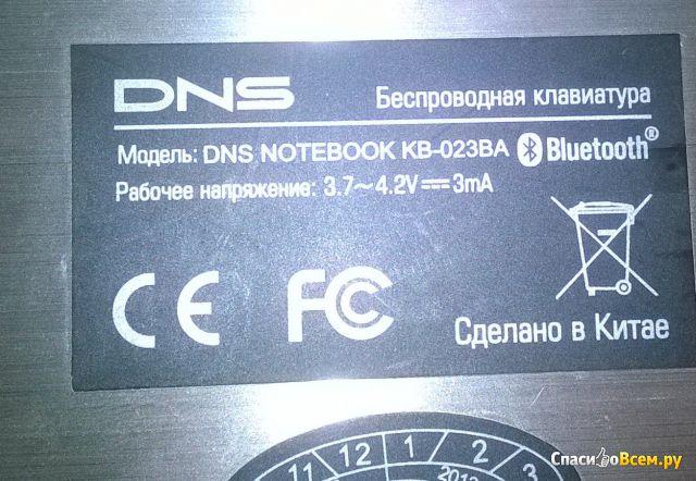 Беспроводная клавиатура DNS Notebook KB-023BA фото