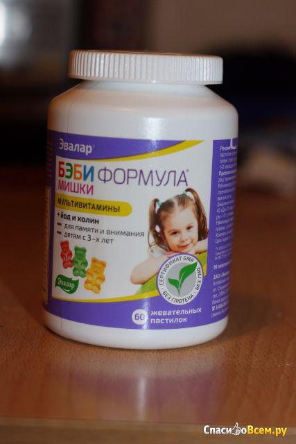 """Мультивитамины Эвалар """"Бэби Формула"""" Мишки + йод и холин"""