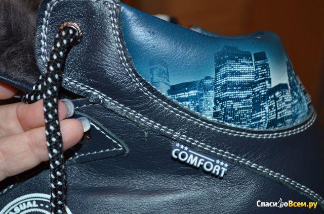 Мужские зимние ботинки Comfort мод. Class.Pl фото