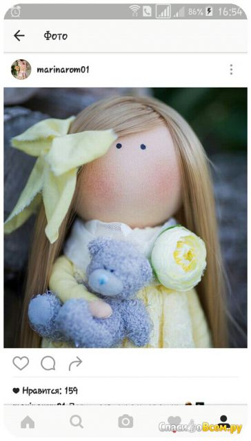 """Текстильная кукла """"Снежка"""""""