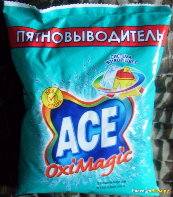 Пятновыводитель АCE OxiMagic фото