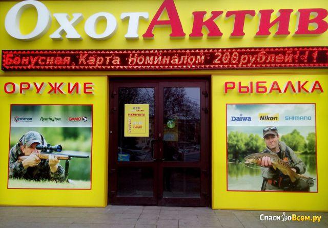 """Магазин """"ОхотАктив"""" (Тверь, Тверская площадь, д. 7)"""
