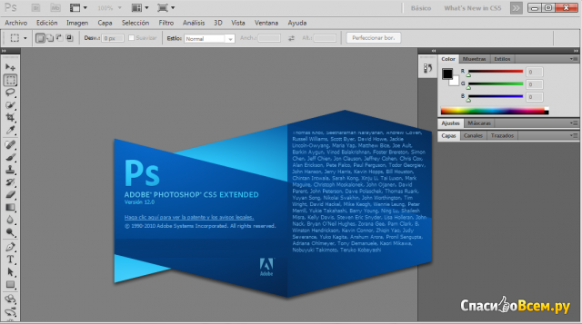 Графический редактор Adobe Photoshop CS5 для Windows фото
