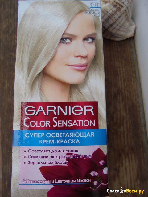 Garnier 910 пепельно платиновый блонд