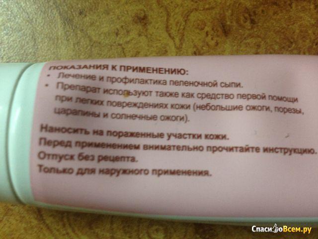 Крем Драполен