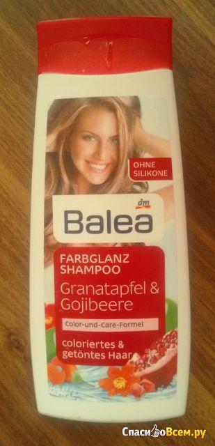 """Шампунь для окрашенных волос """"Balea"""" Гранат и ягоды Годжи"""