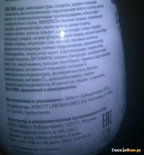 Полноценное сбалансированное питание PediaSure с пищевыми волокнами со вкусом ванили