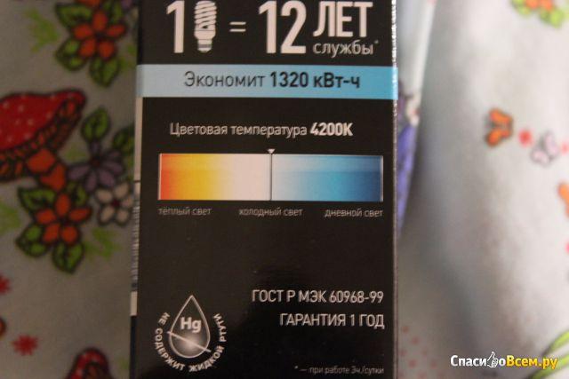 Энергосберегающая лампа Camelion Холодный свет 26w E27 фото