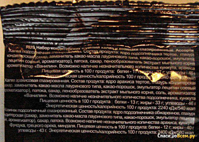 Конфеты ассорти «Мишкино счастье» халва & козинак глазированные фото