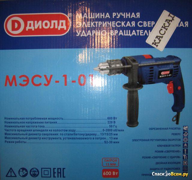 Ударная дрель Диолд МЭСУ-1-01 фото