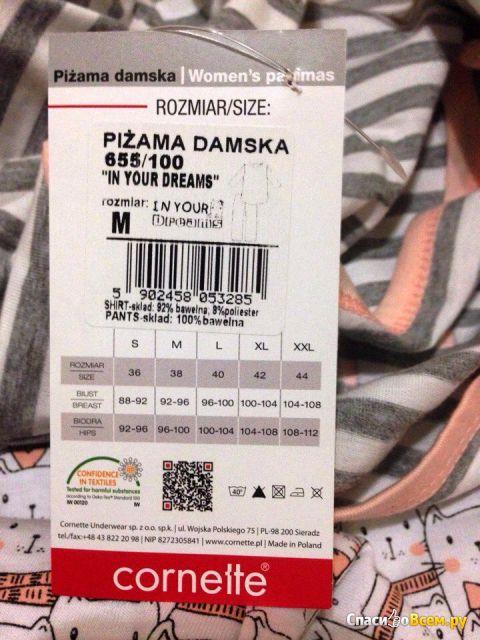 Женская пижама Cornette 655/100 In Your Dream фото