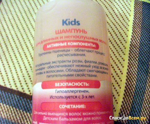 Шампунь для длинных и непослушных волос AQA baby kids 3+ фото