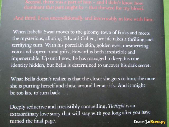 """Книга """"Twilight"""", Stephenie Meyer фото"""