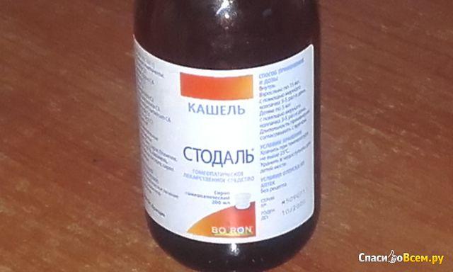 Гомеопатический сироп от кашля «Стодаль» фото