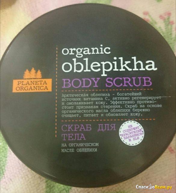 Скраб для тела Planeta Organica Organic Oblepikha на органическом масле облепихи фото