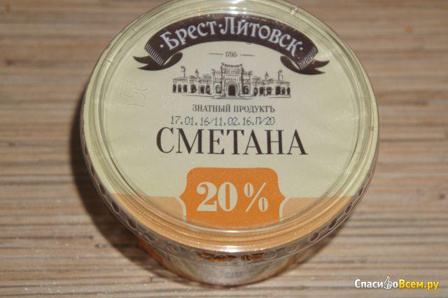 "Сметана ""Брест-Литовская"", 20% фото"