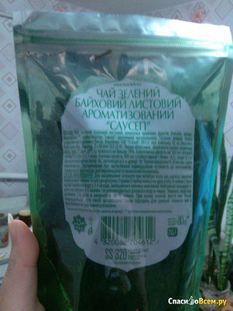 """Чай зеленый байховый листовой ароматизированный Верблюд """"Саусеп"""" фото"""