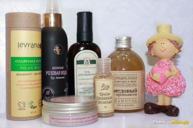 Купить органическую косметику минск официальный сайт интернет магазина парфюмерии эйвон