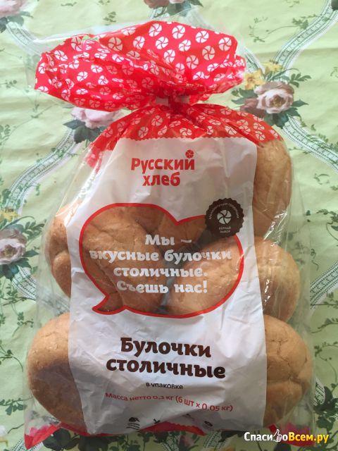 выставке русский хлеб кострома фото магомедрасулов, свою