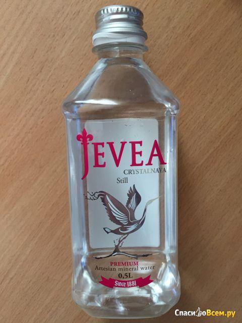 """Вода минеральная природная питьевая столовая """"Jevea crystalnaya"""" негазированная фото"""