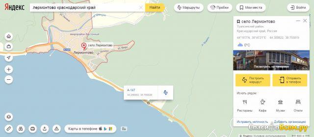 Автокемпинг по побережью Кавказа