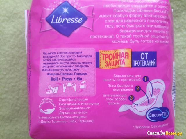 "Прокладки Libresse Ultra ""Нормал"" с мягкой поверхностью фото"