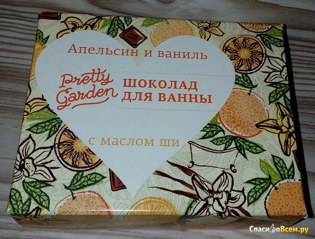 """Шоколад для ванны Pretty Garden """"Апельсин и ваниль"""" с маслом ши Уральская мыловаренная мануфактура фото"""