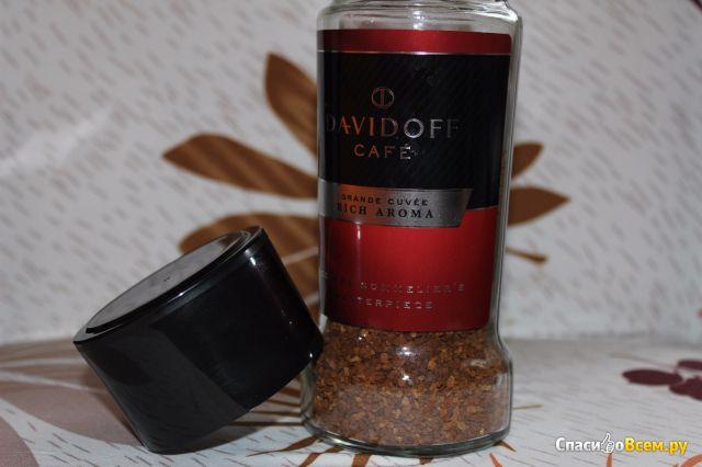 Кофе давыдов растворимый цена