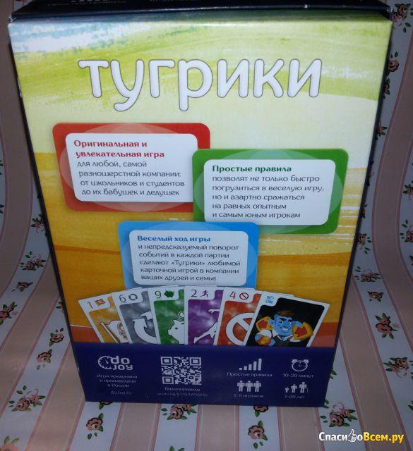 Настольная игра DoJoy Тугрики DJ-BG06 фото