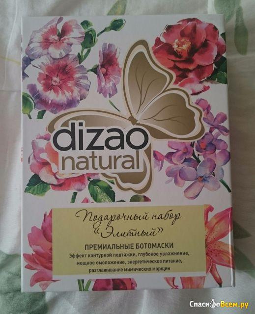 """Подарочный набор Dizao Natural """"Элитный"""" Премиальные ботомаски фото"""