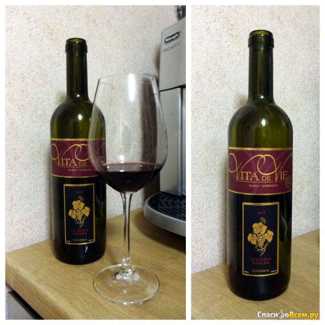 Вино красное сухое Vita de Vie Feteasca Neagra Romania фото