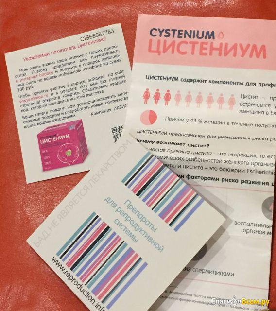 какой препарат пропить для профилактики от паразитов