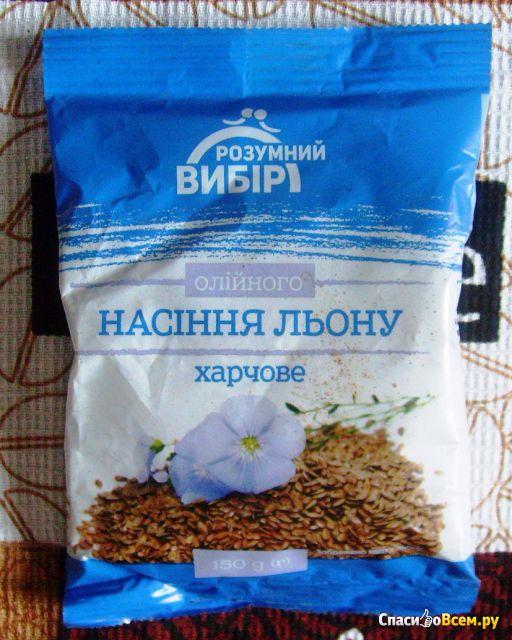Семена льна для тела