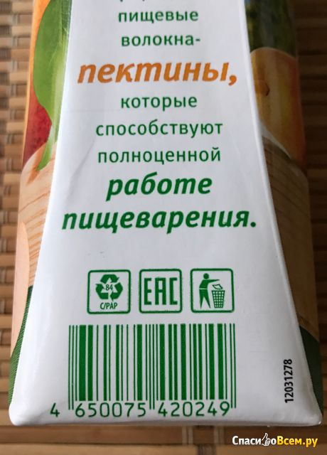 """Нектар """"Добрый"""" груша фото"""