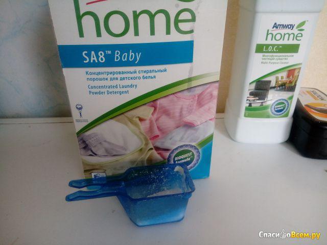 """Концентрированный стиральный  порошок """"Amway Home"""" SA8 Baby для детского белья фото"""