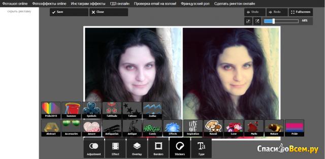 Фотошоп онлайн на русском для похудения