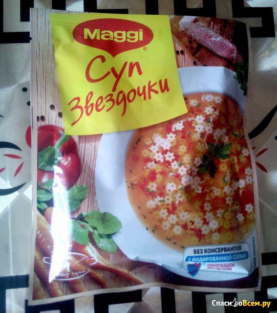 """Суп """"Maggi"""" Звездочки фото"""