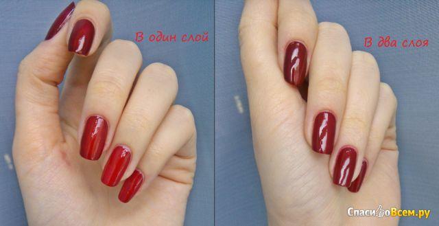 Лак для ногтей Stellary Nail Polish фото