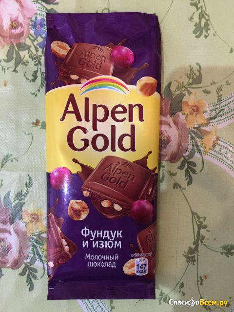 Картинка шоколадки альпен гольд с фундуком