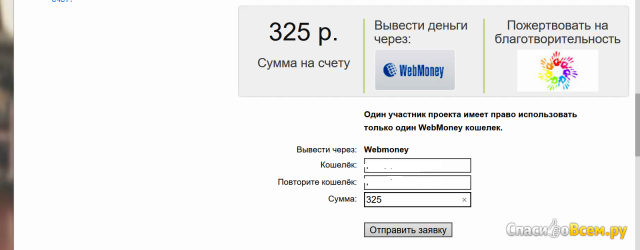 Сайт platnijopros.ru фото