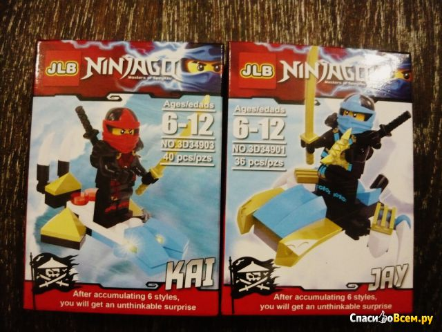 Конструктор JLB Ninjago 3d34903 фото