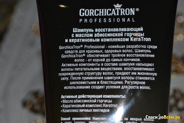 Восстанавливающий шампунь Gorchicatron Professional KeraTron Горчичный фото