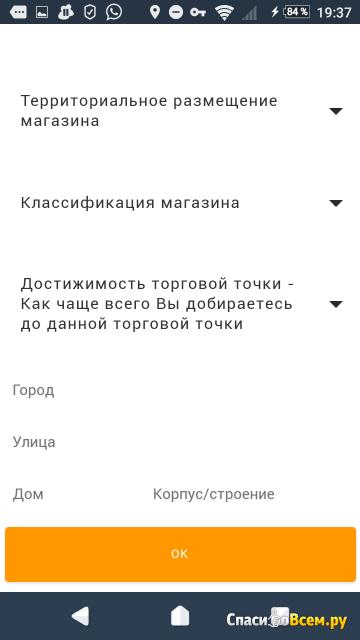"Исследовательский холдинг ""Ромир"" romir.ru фото"