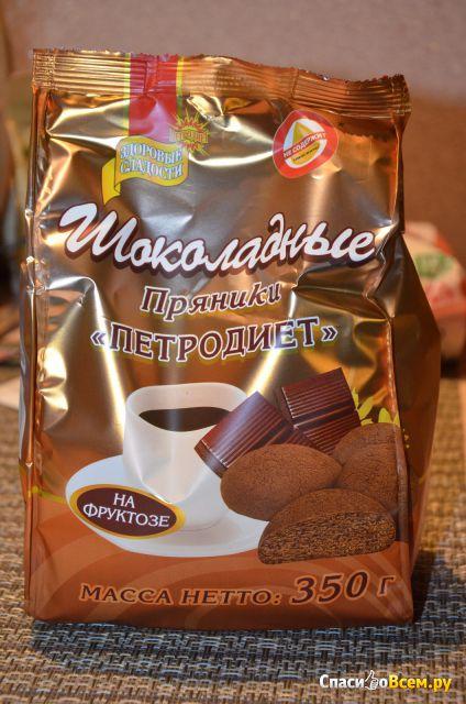 """Пряники шоколадные """"Петродиет"""" на фруктозе фото"""