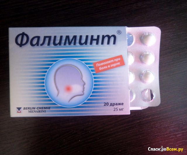 """Антисептическое средство """"Фалиминт"""" от боли в горле для рассасывания во рту фото"""