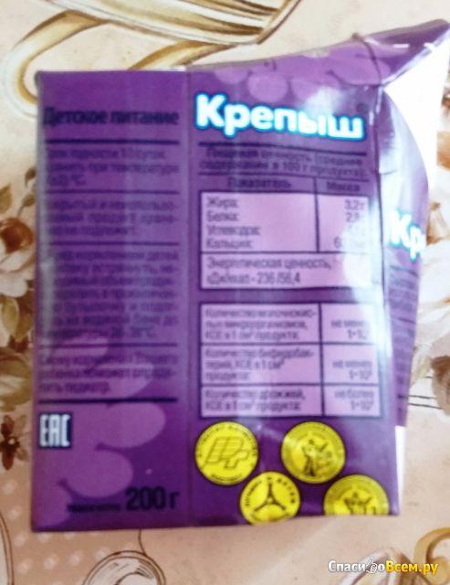 """Бифидокефир """"Крепыш"""" для детского питания 3,2% фото"""