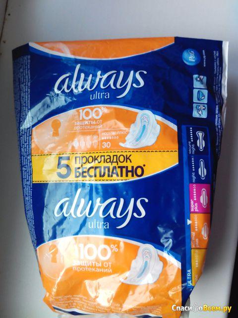 Гигиенические прокладки Always Ultra New Нормал плюс